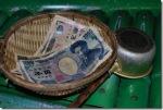 Image Source: bit.ly/l4eT2